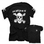 Pirate T-Shirt Russia